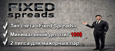 Fixed Spread forex account