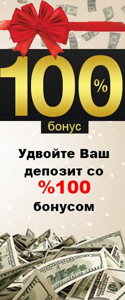 sto-bonus