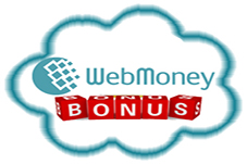 10% bonus for all web-money deposits